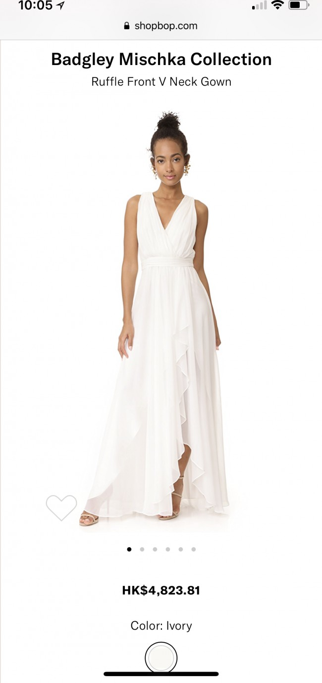 Badgley Mischka, Ruffle Front V Neck Gown